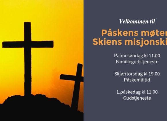 Første påskedag