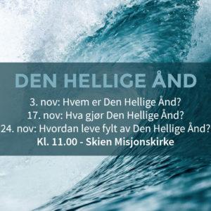 Hvordan leve fylt av Den Hellige Ånd?